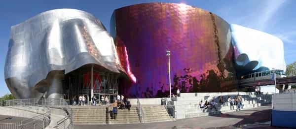 emp museum outside (600 x 262)